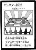 FairyBox-JP-Manga-R