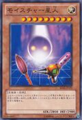 MoistureCreature-BE02-JP-C