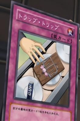File:TrapTrip-JP-Anime-GX.png
