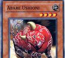 Abare Ushioni