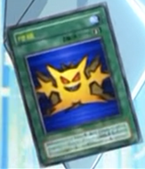 File:Multiply-JP-Anime-DM-3.png