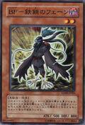 BlackwingFanetheSteelChain-ANPR-JP-C