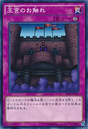RoyalDecree-SPTR-JP-C