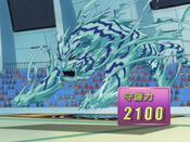 SoulTiger-JP-Anime-GX-NC