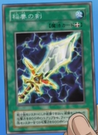 LightningBlade-JP-Anime-DM