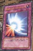 MirrorForce-JP-Anime-DM-2