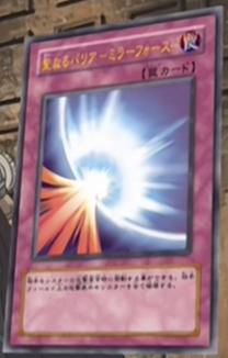 File:MirrorForce-JP-Anime-DM-2.png