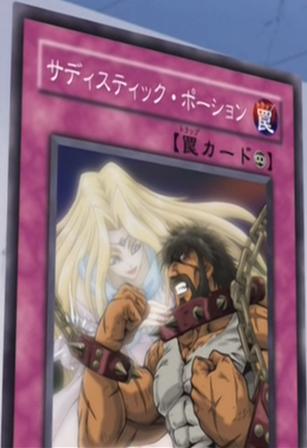 File:BrutalPotion-JP-Anime-GX.png