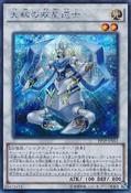 CelestialDoubleStarShaman-PP19-JP-ScR