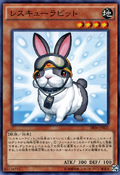 RescueRabbit-SR04-JP-C