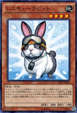 File:RescueRabbit-SR04-JP-C.png