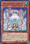 FishborgPlanter-ABYR-JP-C