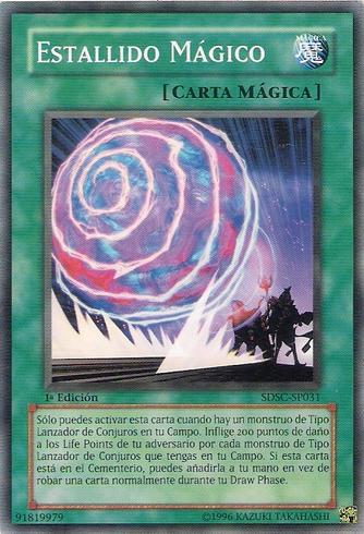 File:MagicalBlast-SDSC-SP-C-1E.png