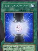 NeosEnergy-JP-Anime-GX