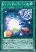 ParticleFusion-DTC1-JP-DNPR-DT