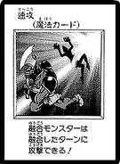 QuickAttack-JP-Manga-DM