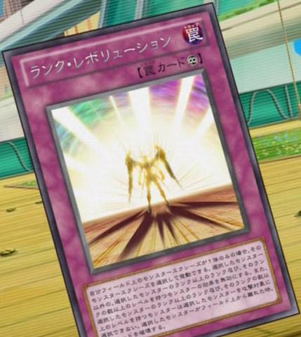 File:RankRevolution-JP-Anime-ZX.png
