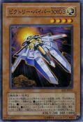 VictoryViperXX03-EOJ-JP-SR