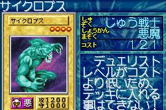 File:HitotsuMeGiant-GB8-JP-VG.png