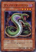 VenomSerpent-TAEV-JP-C