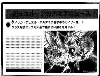 File:CyberEndDragon-JP-Manga-GX-NC.jpg