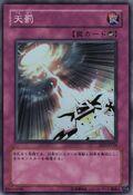 DivineWrath-EE3-JP-SR