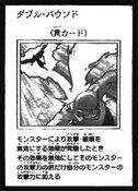 DoubleRebound-JP-Manga-ZX