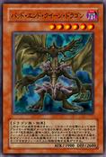 DragonQueenofTragicEndings-JP-Anime-5D