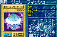 Jellyfish-GB8-JP-VG