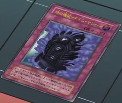 File:TimeMachine-JP-Anime-DM.png