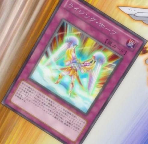 File:UtopiaRising-JP-Anime-ZX.png