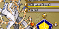 Vylon Sigma (character)