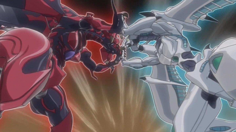 cosmic synchro monster yu gi oh fandom powered by wikia