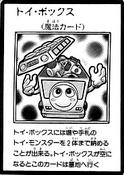 ToyBox-JP-Manga-R