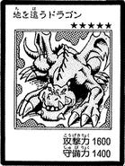 CrawlingDragon-JP-Manga-DM