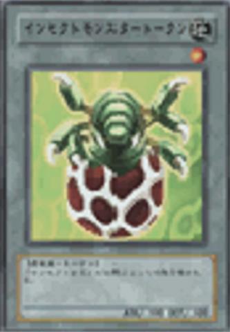 File:InsectMonsterToken-WC09-JP-VG.png
