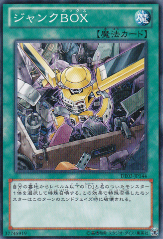 File:JunkBox-DE03-JP-C.png