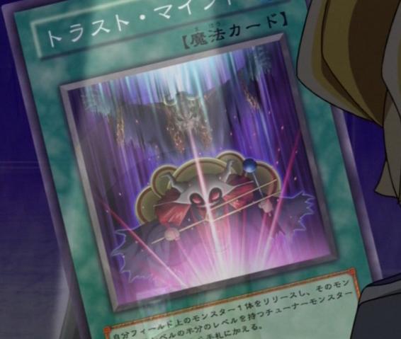 File:MindTrust-JP-Anime-5D.png