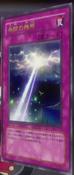 MiraclesWake-JP-Anime-5D