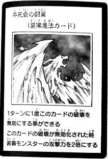 File:PhoenixBattleWings-JP-Manga-5D.png