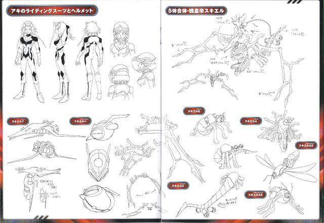 File:YGO5D'S DB7 BOOK 7.jpg
