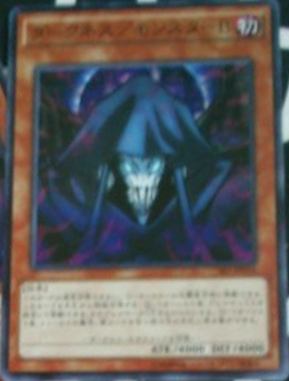 DarknessMonsterB-BD-JP-C
