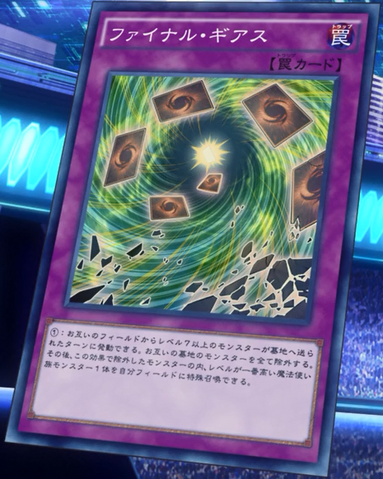 File:FinalGeas-JP-Anime-MOV3.png