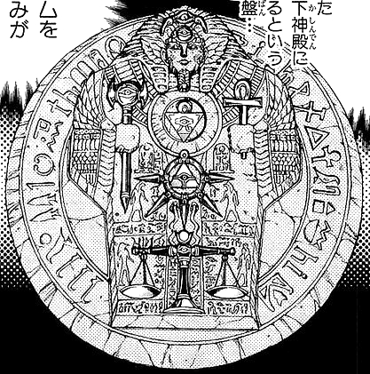 File - Millennium Stone and Items.png | Yu-Gi-Oh! | FANDOM ...
