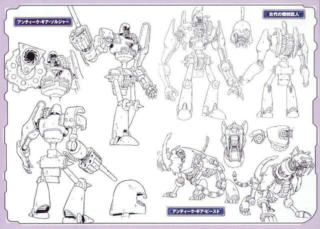 File:Ancient Gears Linework.jpg