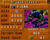 DragonSeeker-DOR-EN-VG