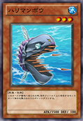 NeedleSunfish-JP-Anime-ZX