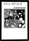 QueenofRose-JP-Manga-5D