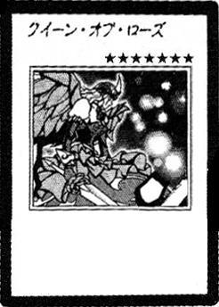 File:QueenofRose-JP-Manga-5D.jpg