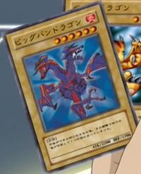 TwinHeadedFireDragon-JP-Anime-DM